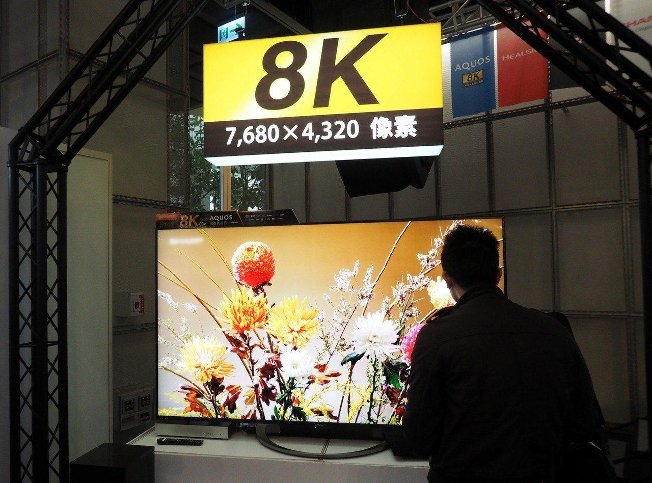 廠商陸續推出8K電視。 歐新社資料照