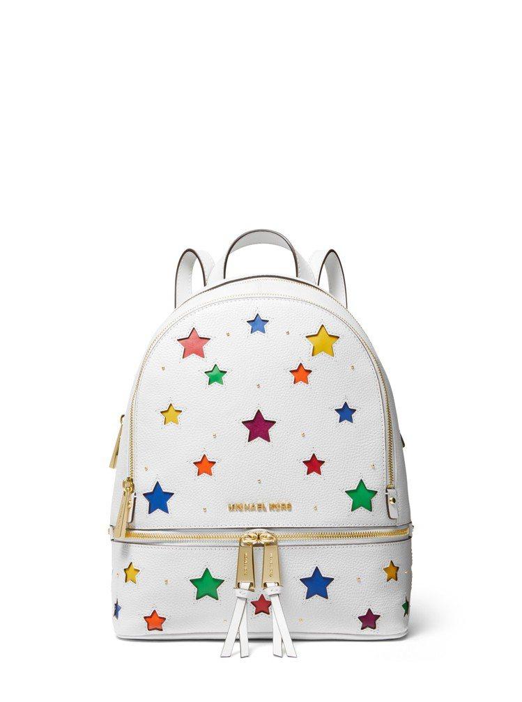 MMK Rhea Zip白色彩虹星星後背包,售價16,200元。圖/MICHAE...
