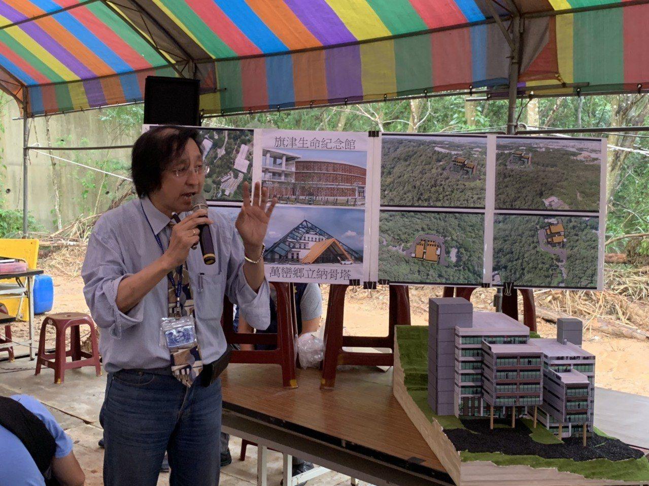 建築師向民眾說明新建工程。記者陳斯穎/攝影