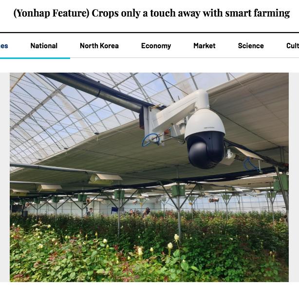 南韓一裝有智慧農場科技的溫室。圖取自韓聯社