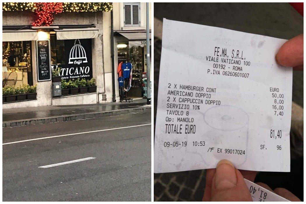 義大利近年屢傳餐廳開高價坑殺觀光客,一名外國網友日前也在網路貼出到羅馬「Caff...