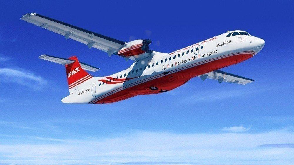 遠東航空自5月18日起全面停飛3條東南亞航線。圖/遠東航空提供