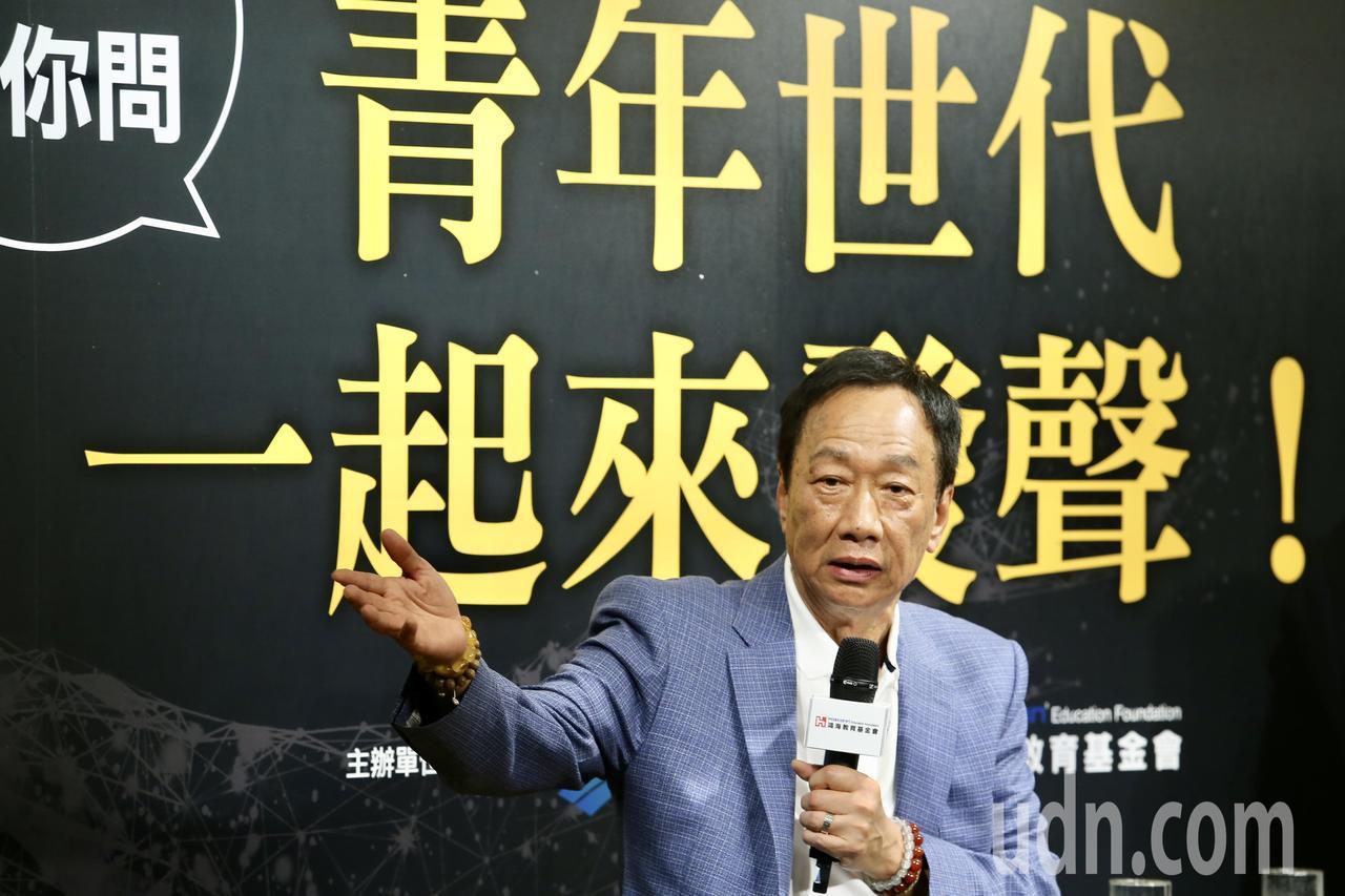 鴻海集團創辦人郭台銘,下午在敦南誠品舉辦「郭董讓你問 青年世代一起來發聲!」活動...