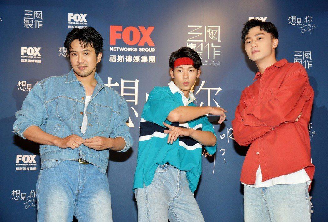 施柏宇(右起)、許光漢、顏毓麟站在一起,更是宛如「LA BOYZ」再現。圖/福斯