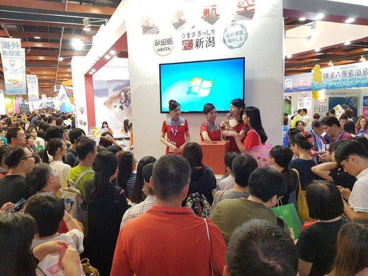 遠東航空於18日在台北國際觀光博覽會上舉行抽獎活動,仍然吸引約百名民眾前來參加。...
