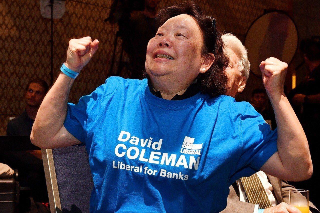 開票結果顯示澳洲執政聯盟在眾議員選舉領先,支持者大感振奮。(歐新社)