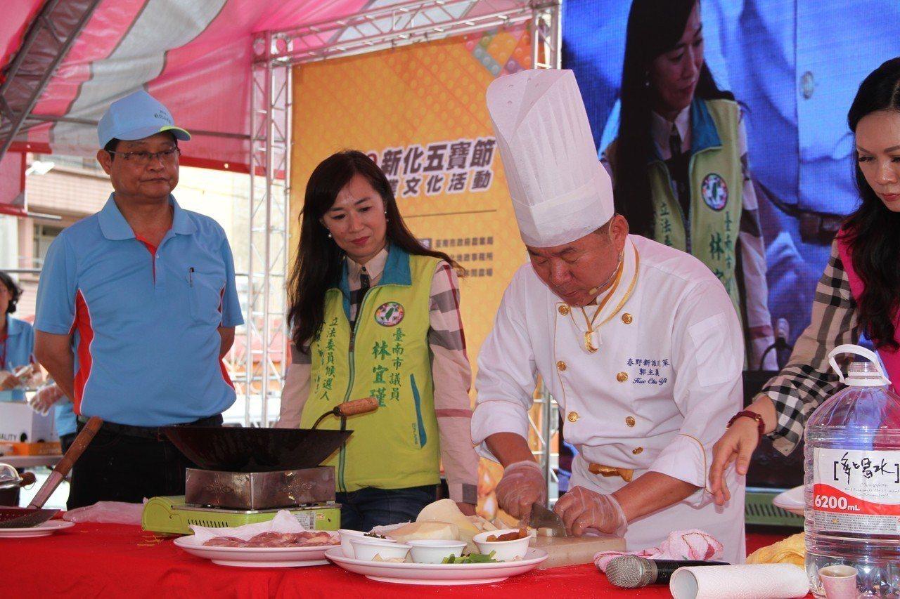 台南新化五寶節行銷在地特產,大廚郭主義示範在地食材料理。記者周宗禎/攝影