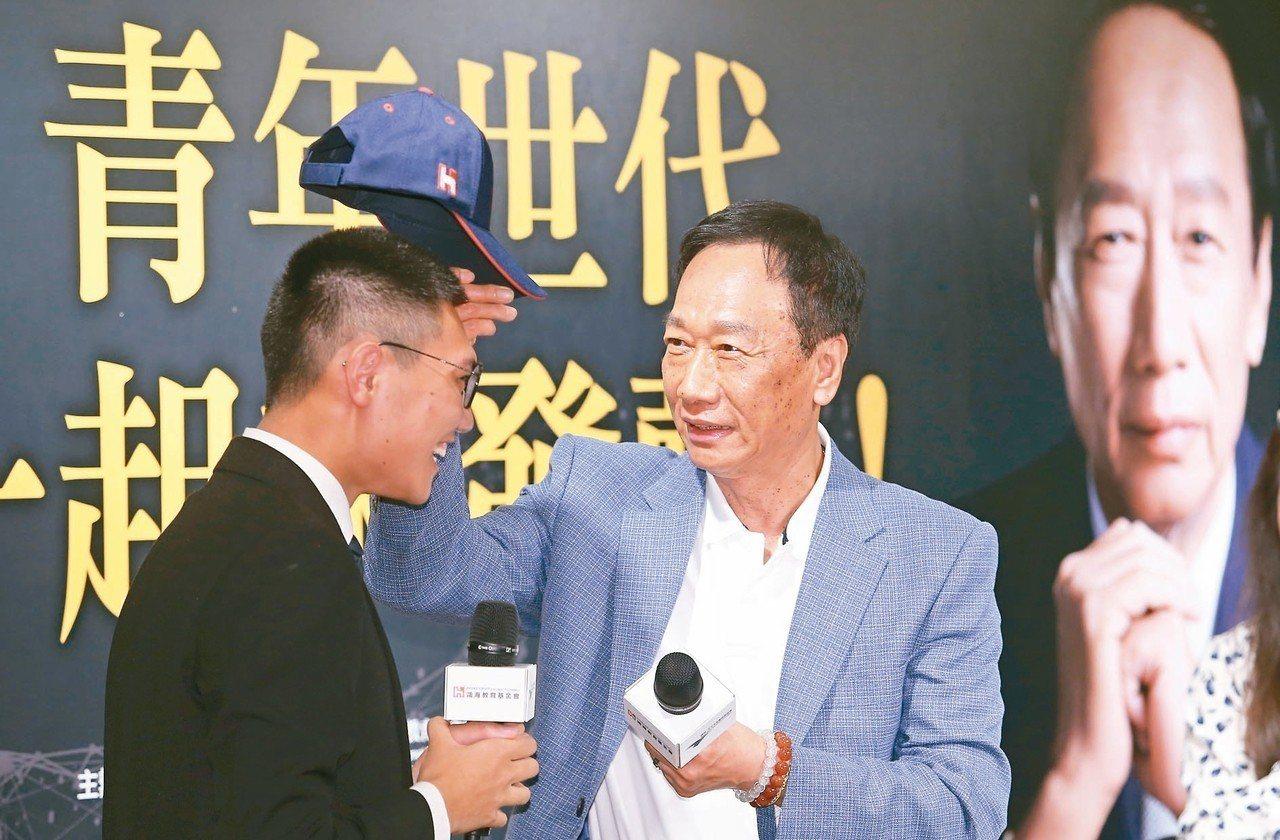 鴻海董事長郭台銘(右)昨送出紀念帽給曾經拿過永齡基金會獎助金的學子。 記者許正宏...
