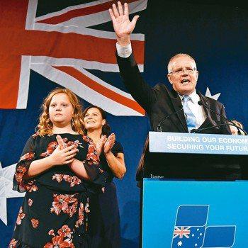 澳洲總理莫里森(右)18日贏得連任後,向支持者發表勝選感言。 歐新社