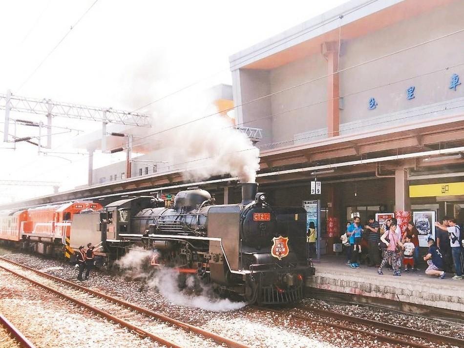 台鐵局自2014年舉行SL仲夏寶島號活動以來,一直廣受民眾喜愛。 圖/台鐵局提供
