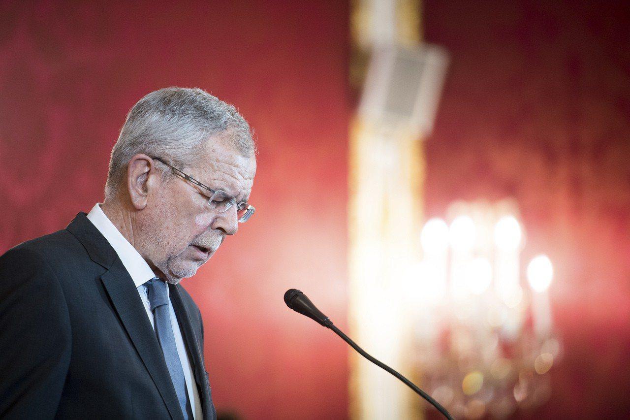 奧地利總統范德貝倫。 美聯社