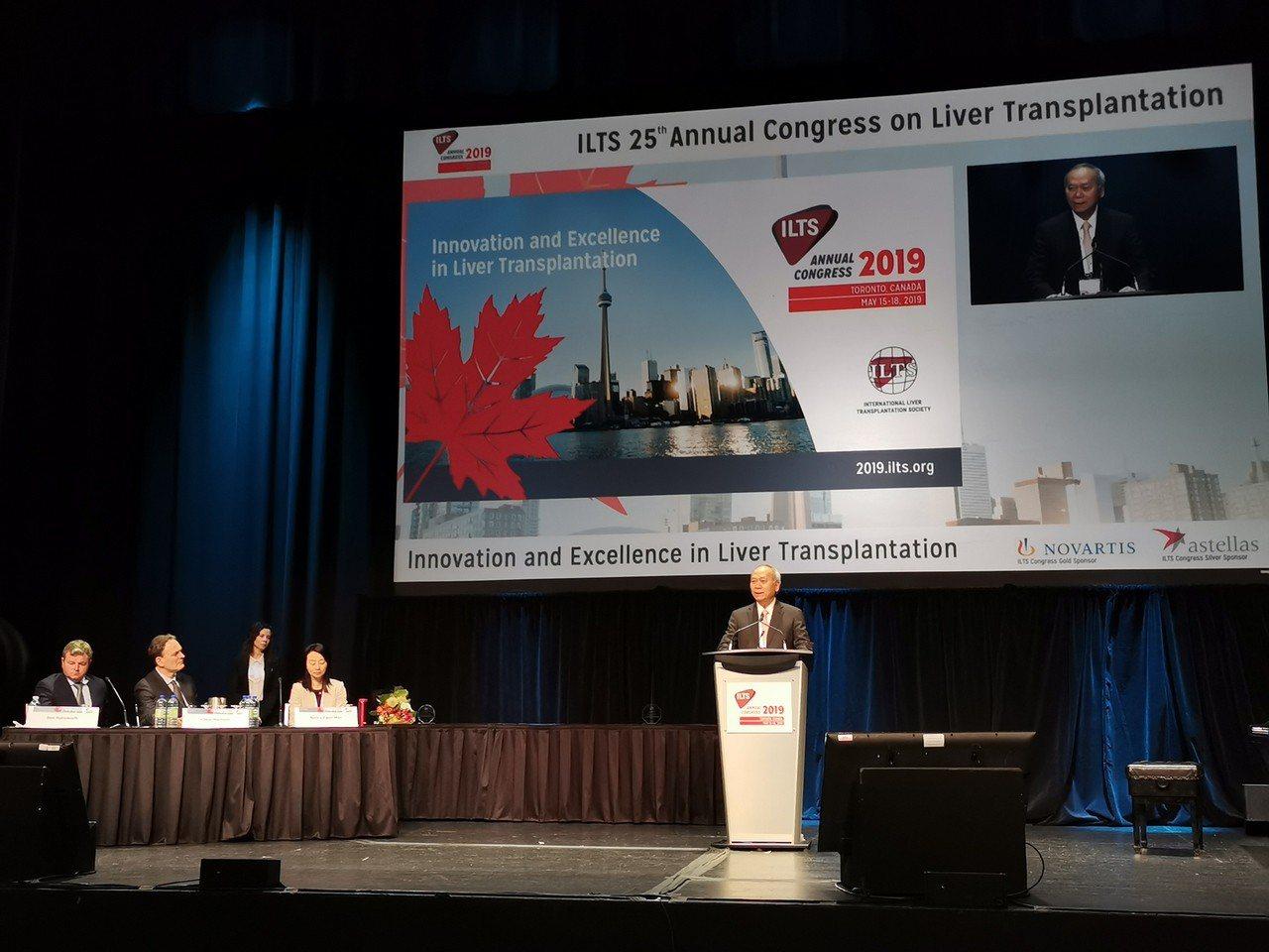 2019年「國際肝臟移植醫學會(ILTS)」日前在加拿大多倫多舉行,高雄長庚醫院...