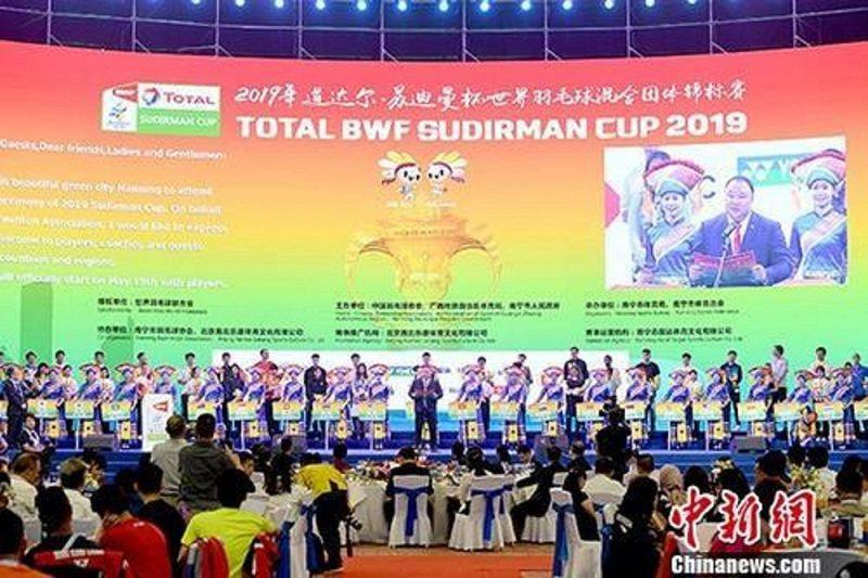 2019年蘇迪曼杯世界羽毛球混合團體錦標賽開幕式。中新社