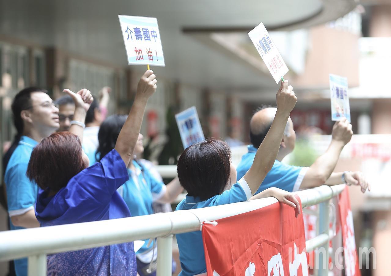 108年國中教育會考上午進行第二天考試,親友團舉著牌子為考生加油。記者余承翰/攝...