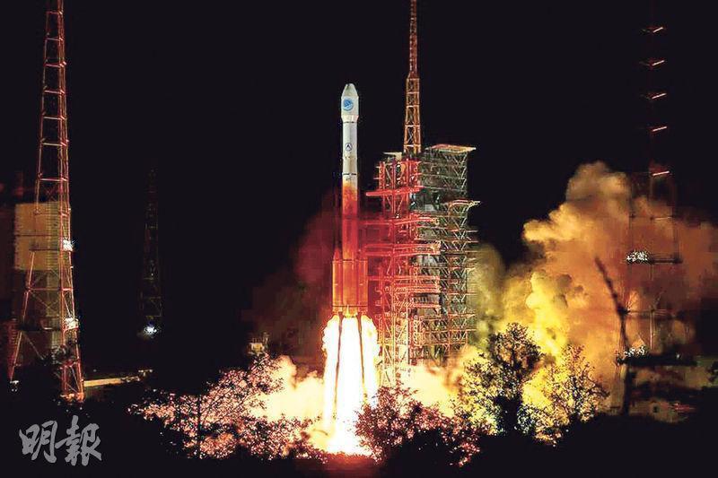 中共第45枚北斗導航衛星成功發射。香港明報