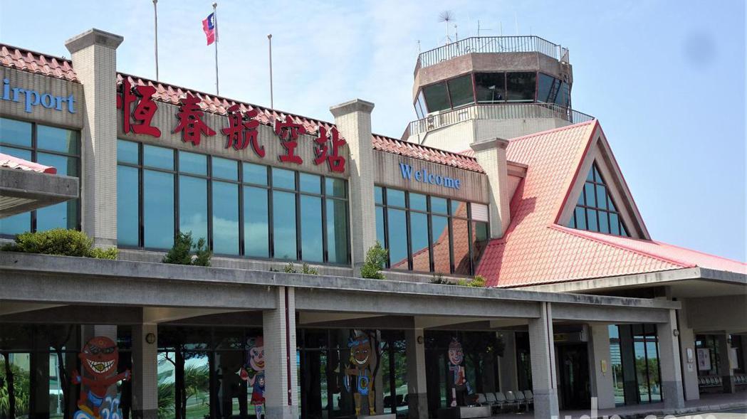 立榮航空公告自5月28起停飛恆春。 報系資料照