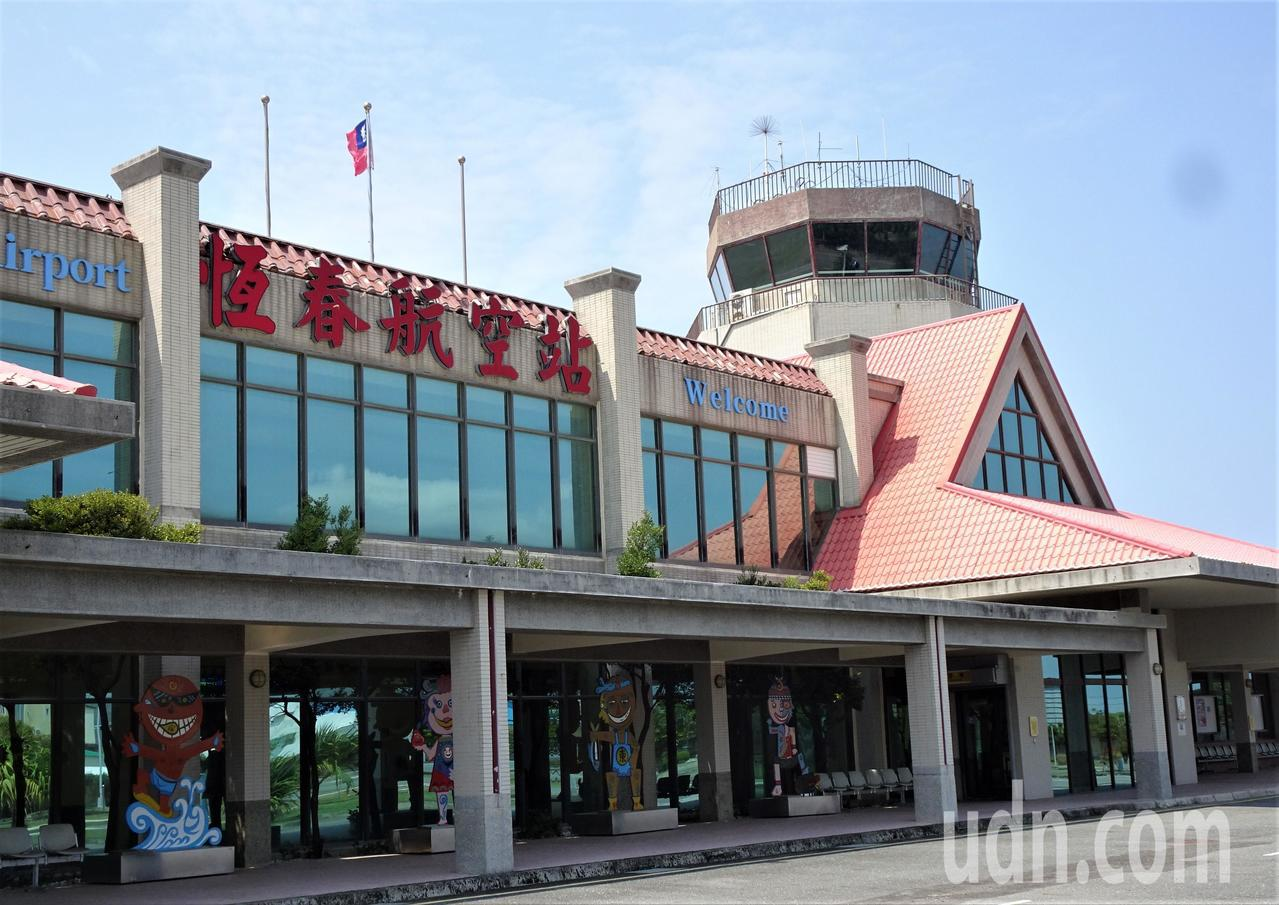 立榮航空公告自5月28起停飛恆春。本報資料照片