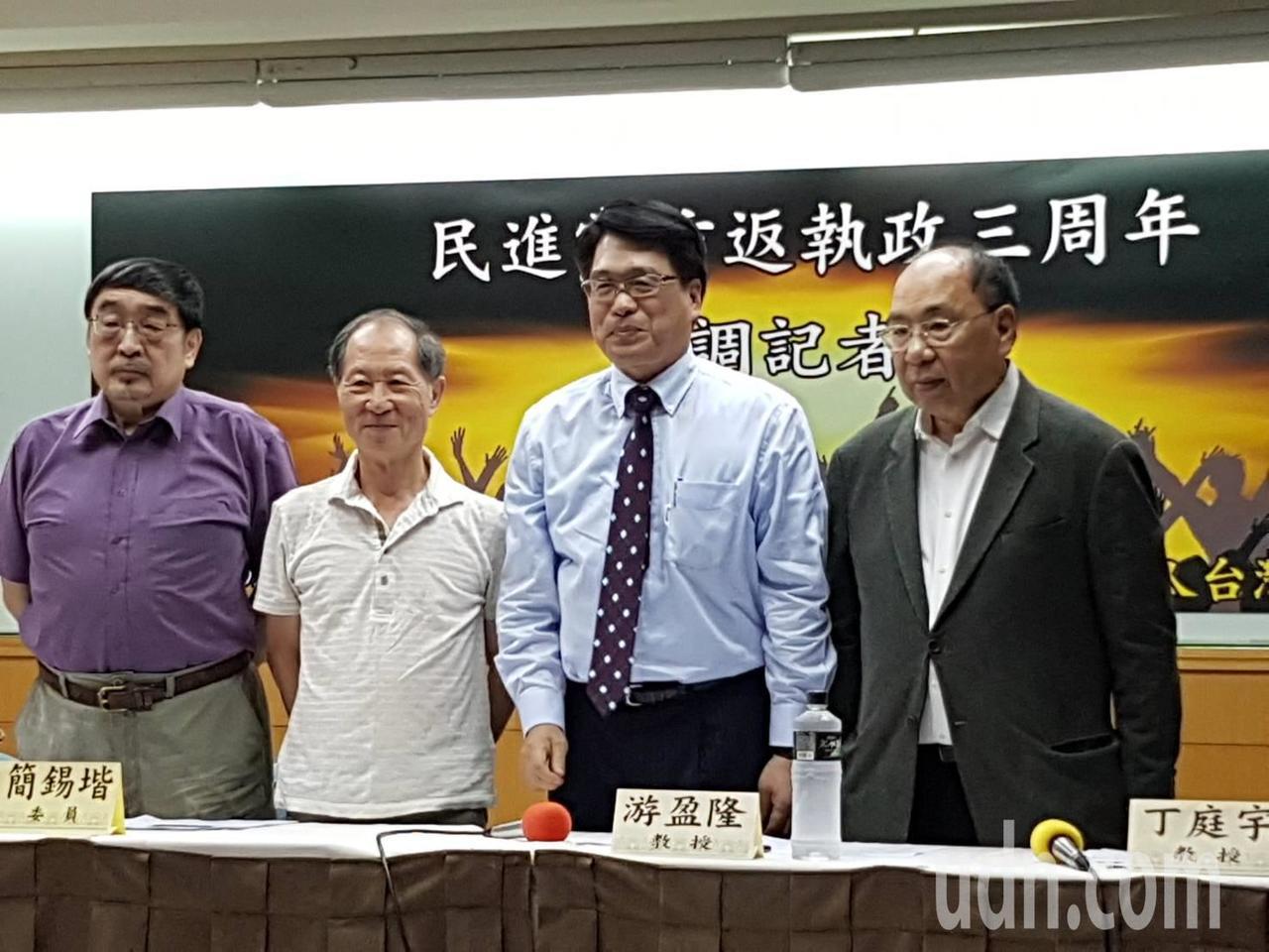 財團法人台灣民意基金會今天公布「民進黨重返執政三週年」最新民調。東華大學民族事務...