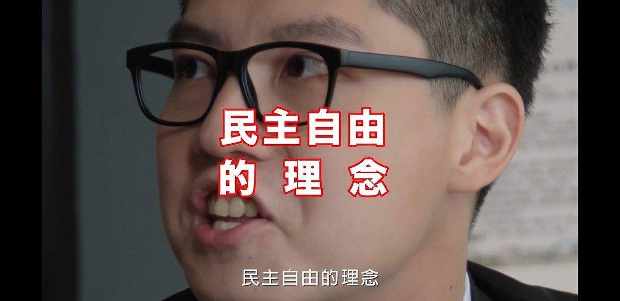 立委林俊憲拍攝選舉短片,借用知名電影的手法。圖/取自網路