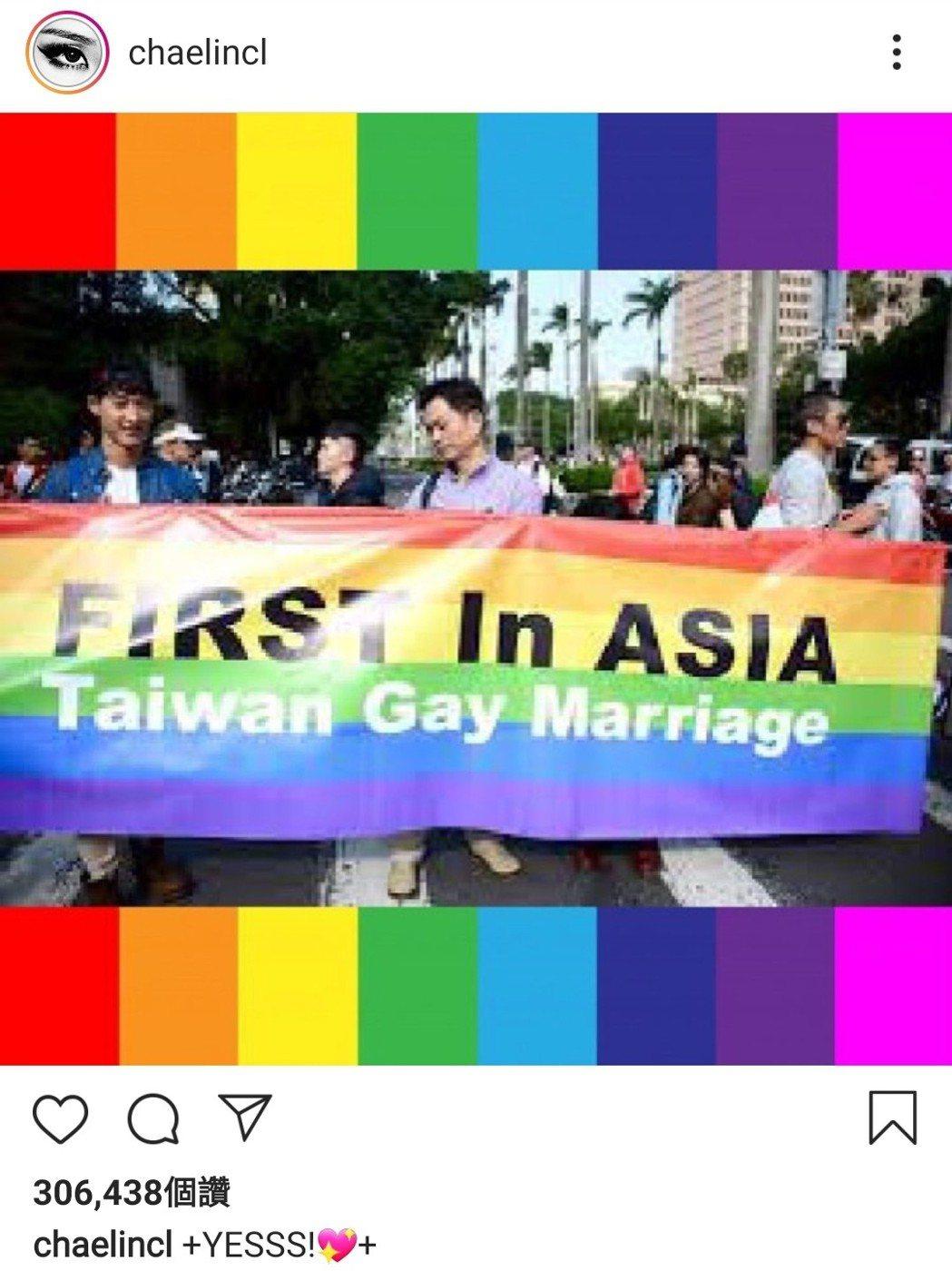 CL貼出台灣同婚照片。圖/摘自IG