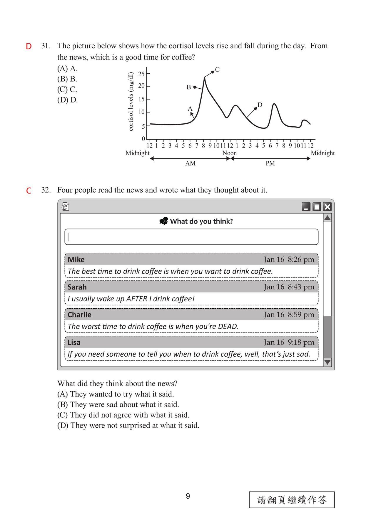 108國中會考英語(閱讀)科試題解答,第9頁。