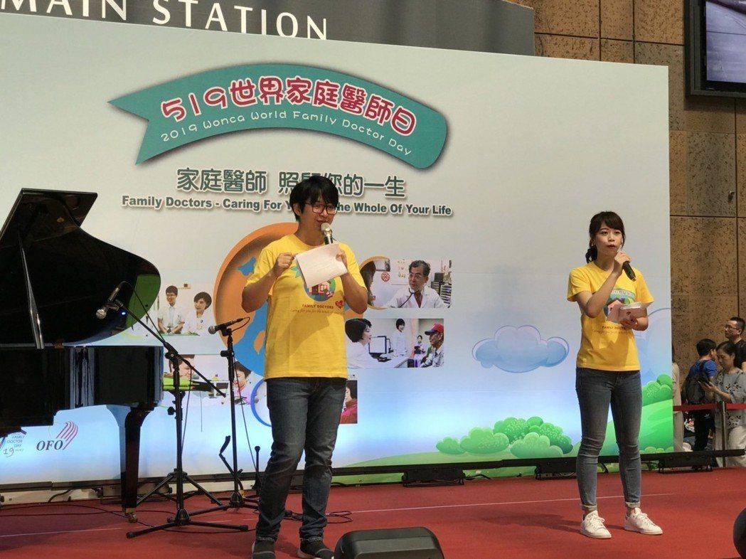 今天是世界家庭醫師日(World Family Doctor Day),台灣家庭...