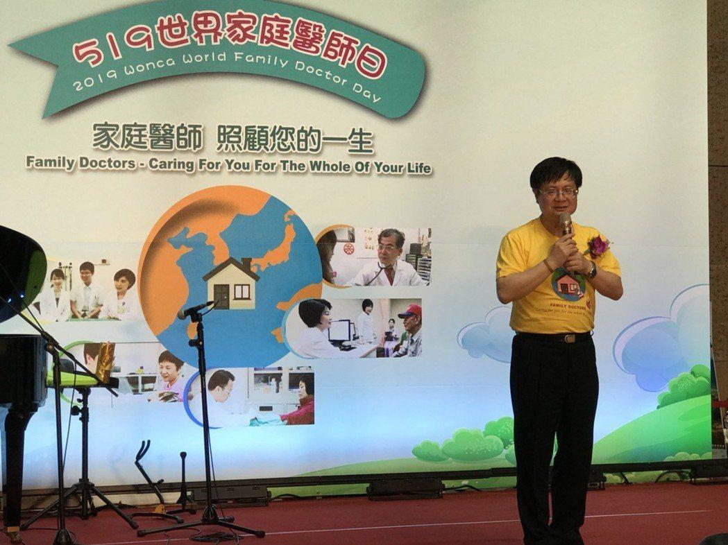 台灣家庭醫學會理事長黃信彰說,今年主題為「家庭醫師-照顧您的一生(Family ...