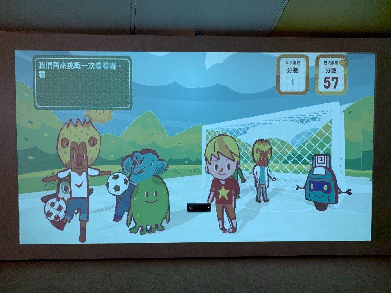 桃園市兒童美術館即日起至6月30日舉辦「不一樣的一天——多媒體互動展」,館方運用...