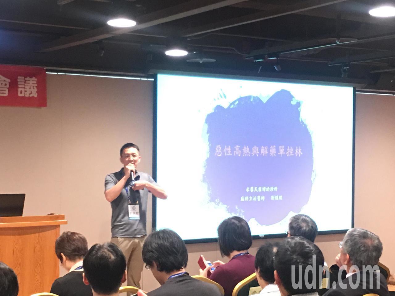台灣麻醉醫學會參照國是會議格局,今舉辦「全國麻是會議」,邀請各界專業人員共同研議...