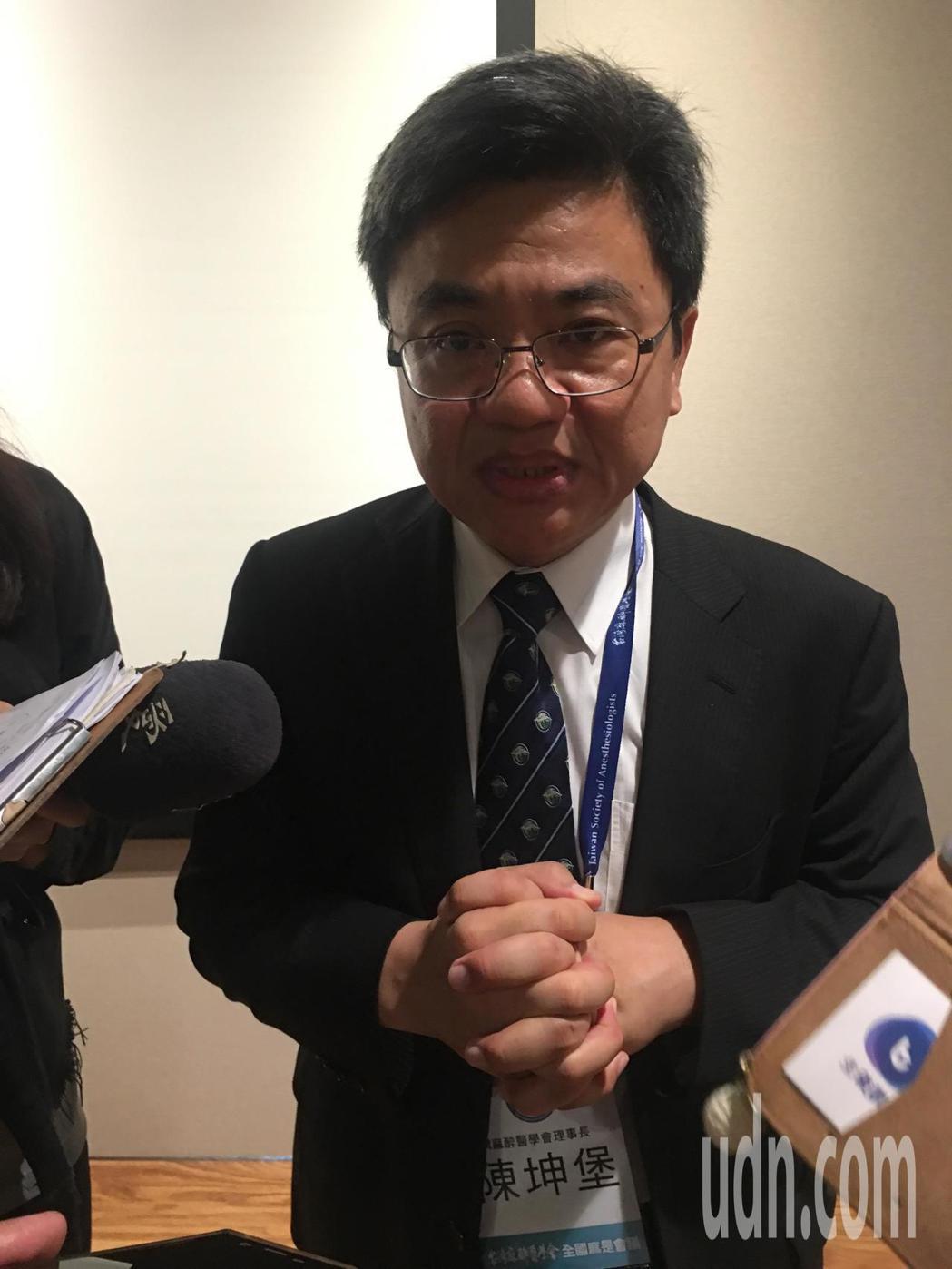 台灣麻醉醫學會理事長、中國醫藥大學附設醫院麻醉部主任陳坤堡。 記者鄧桂芬/攝影