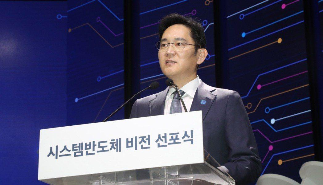 圖為三星集團副會長李在鎔。韓聯社