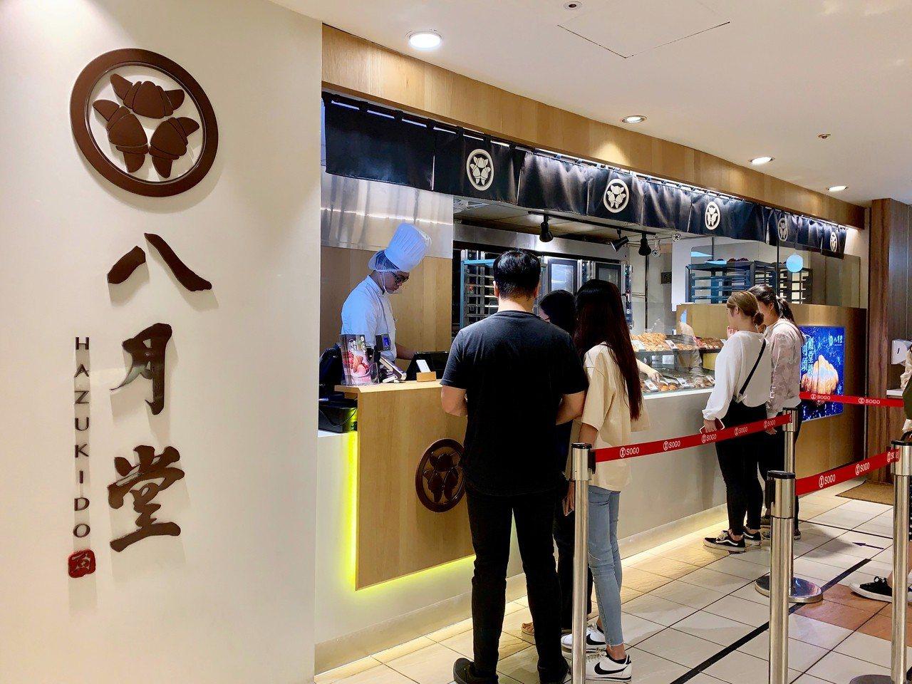 「泰式起司香辣醬可頌」只在八月堂台北忠孝SOGO門市販售。記者張芳瑜/攝影