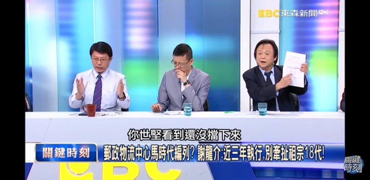 謝龍介(左)與王世堅兩人在政論節目關鍵時刻中對嗆。圖/取自網路