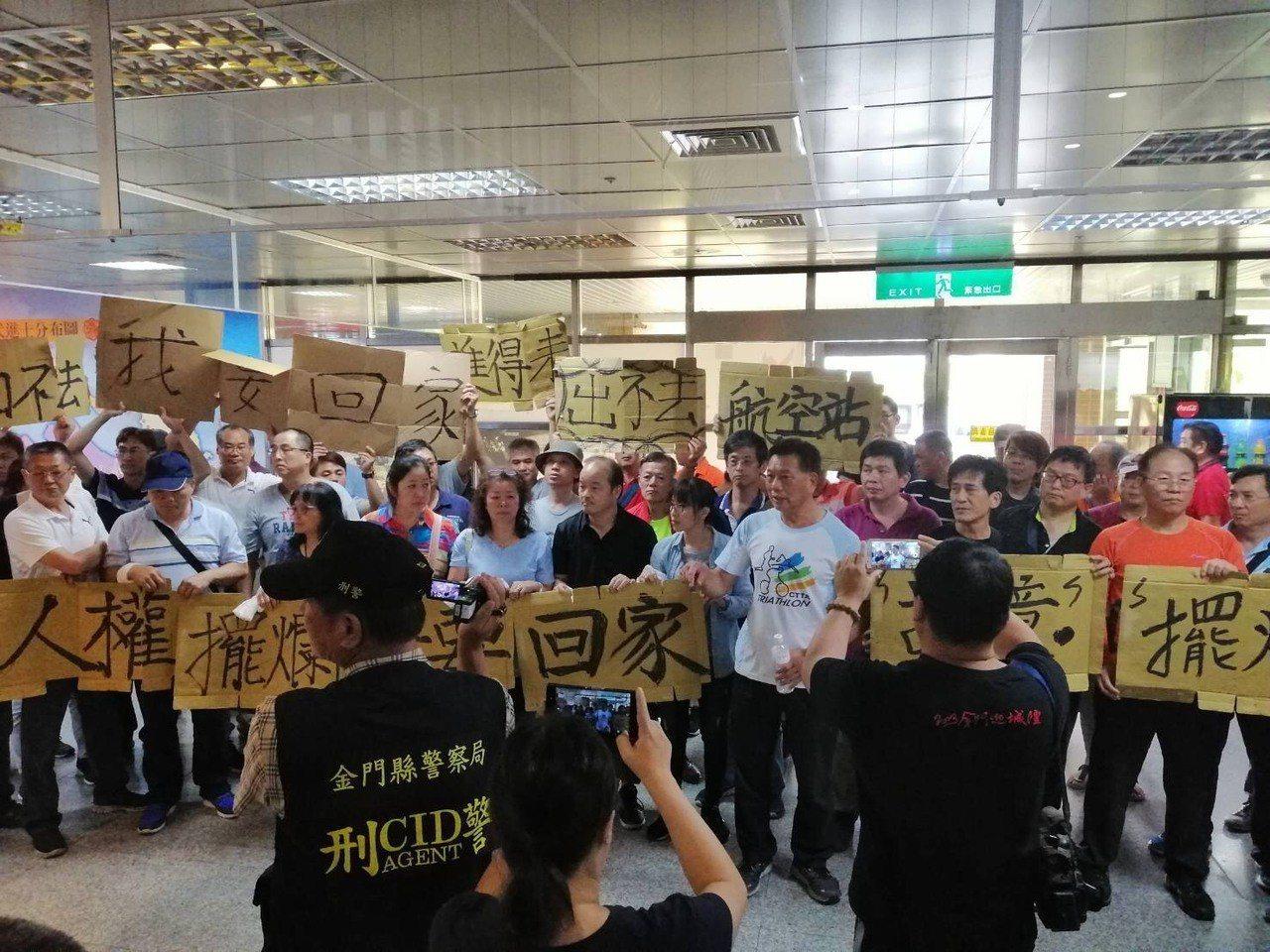 滯留旅客今在機場舉牌抗議。圖/立委陳玉珍提供