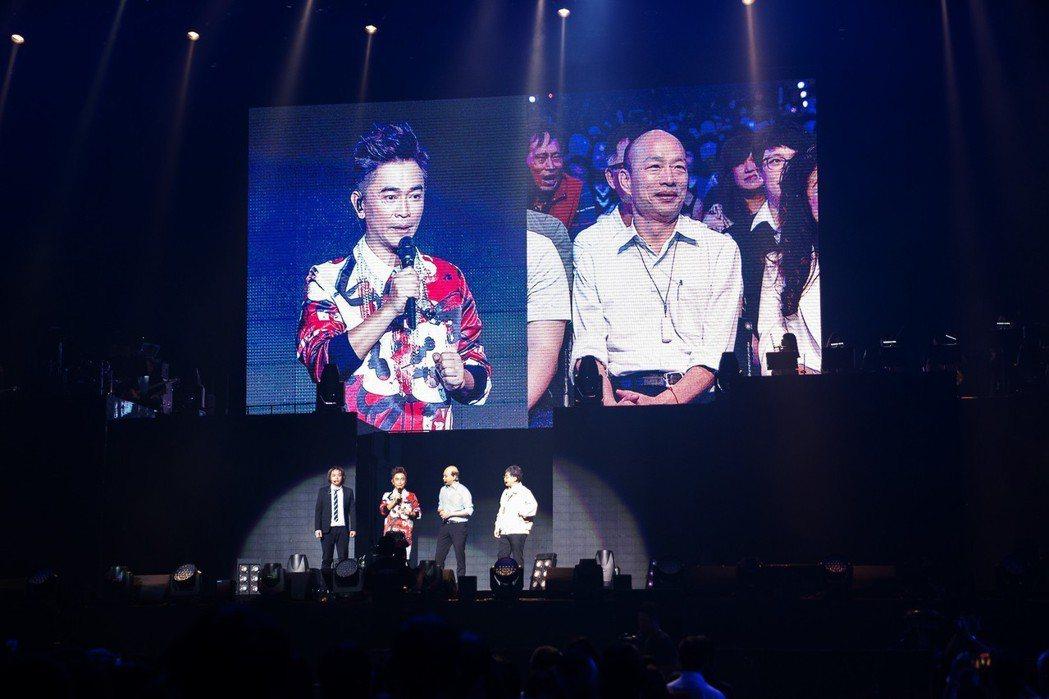 吳宗憲(LED畫面左)跟高雄市長韓國瑜隔空飆歌。圖/華貴娛樂提供