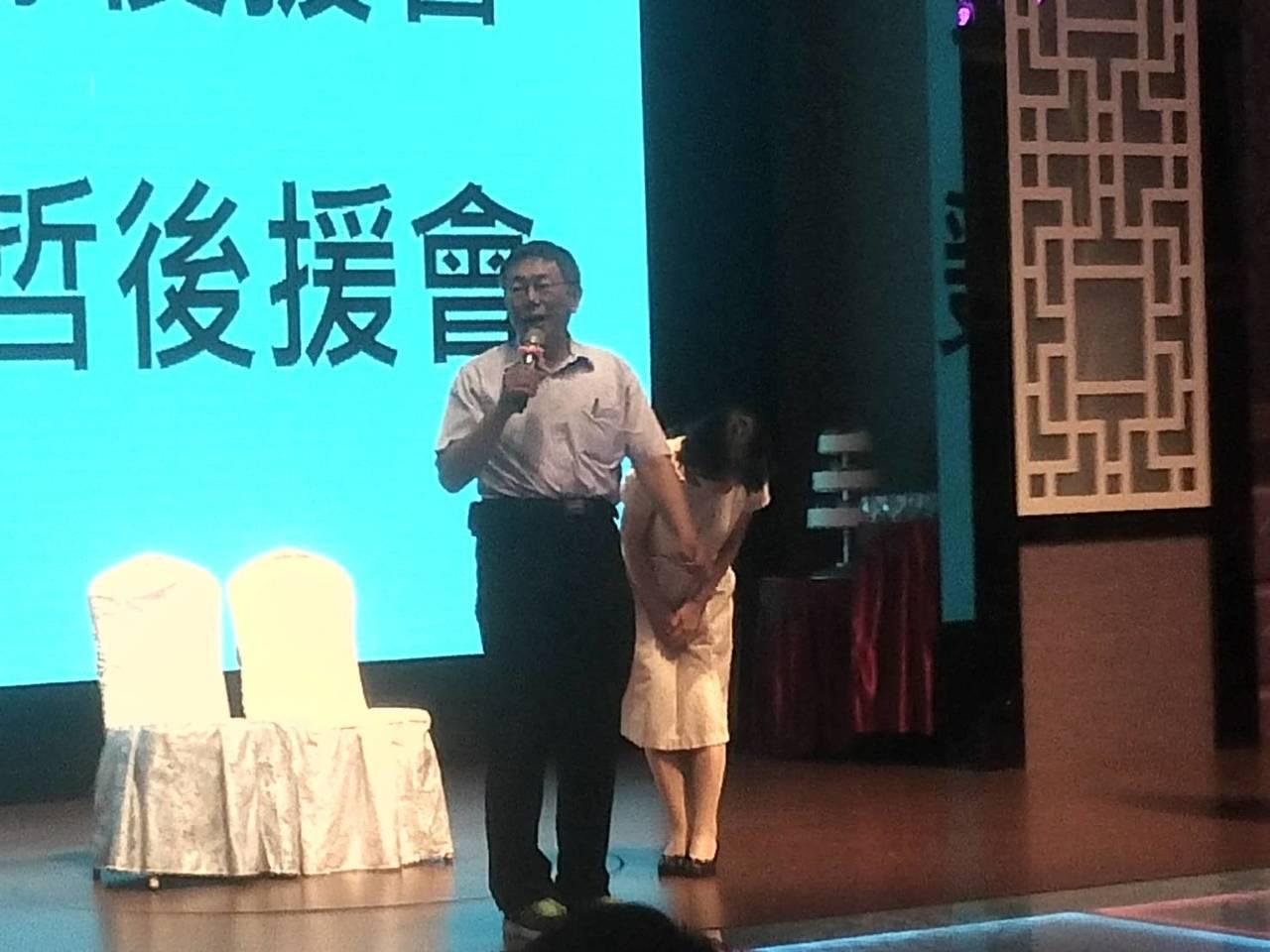 台北市長柯文哲今晚與夫人陳佩琪到大寮與後援會粉絲共進晚餐。記者邱奕能/攝影
