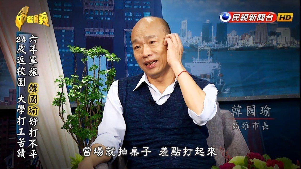 韓國瑜接受民視「台灣演義」專訪。圖/翻攝自民視新聞台
