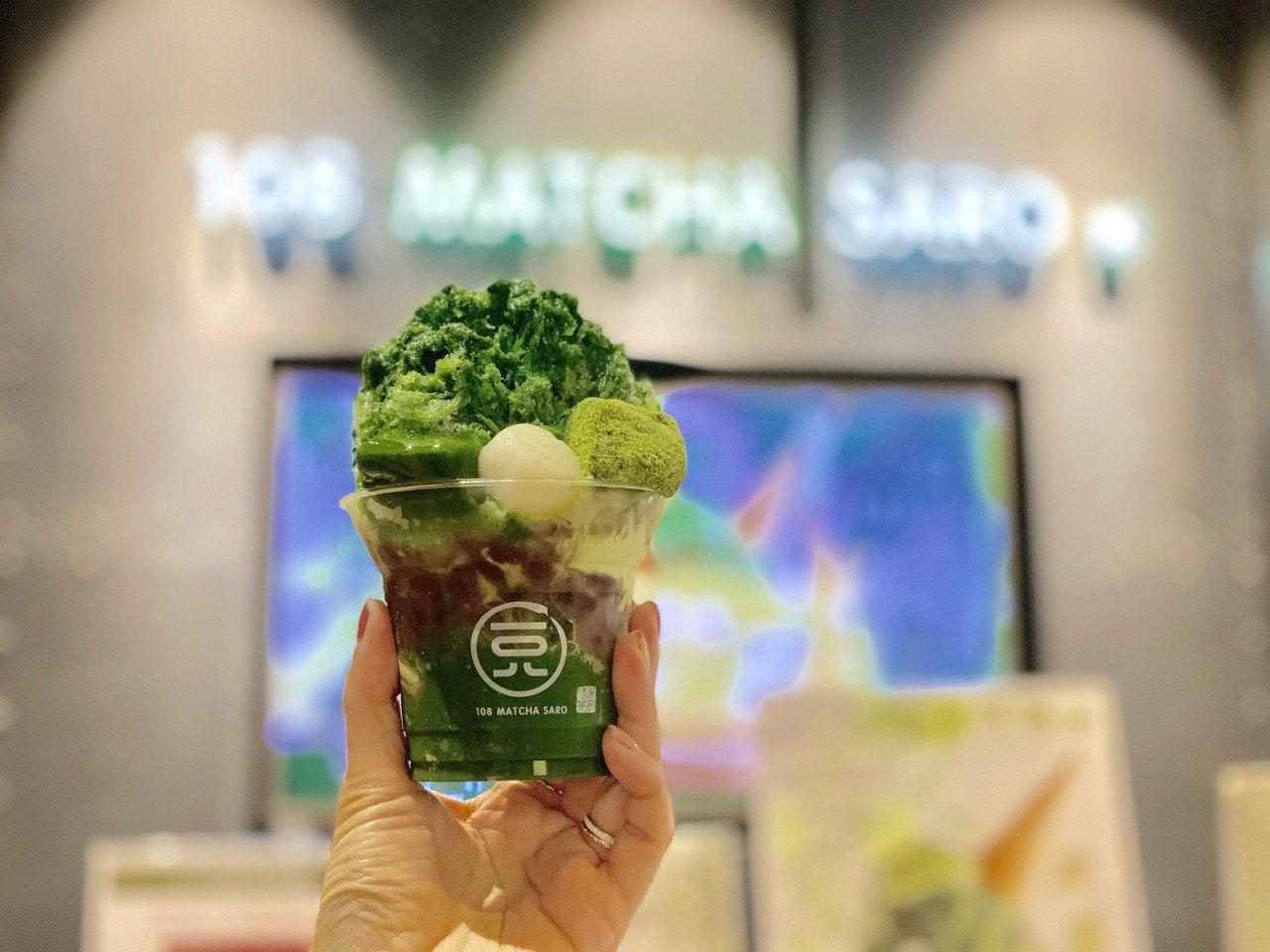 抹茶控刨冰聖代,售價168元(杯)。記者張芳瑜/攝影