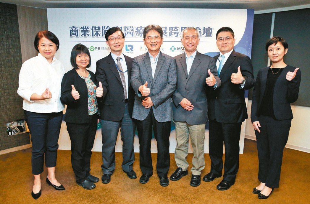 商業保險與醫療發展跨界論壇日前舉行,再保險公司總經理王瑜華(左起)、保發中心總經...