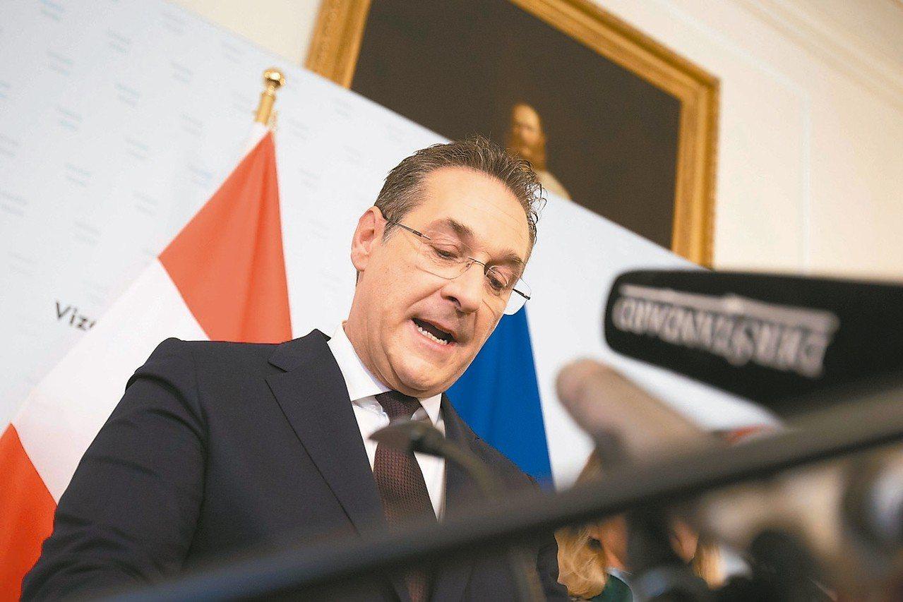 奧地利副總理史特拉赫因一段疑似通俄的秘錄影片,十八日宣布請辭。 法新社