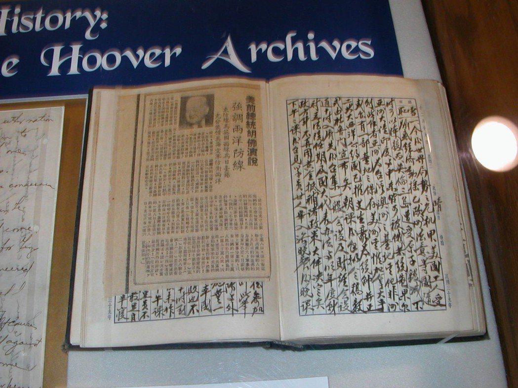 由史丹福大學胡佛檔案館「暫存」50年的蔣中正日記,極受史學界重視,這是其中的39...