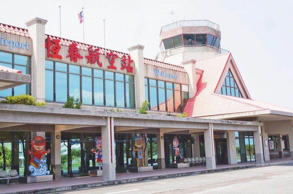 立榮航空公告自5月28起停飛恆春。 圖/聯合報系資料照片