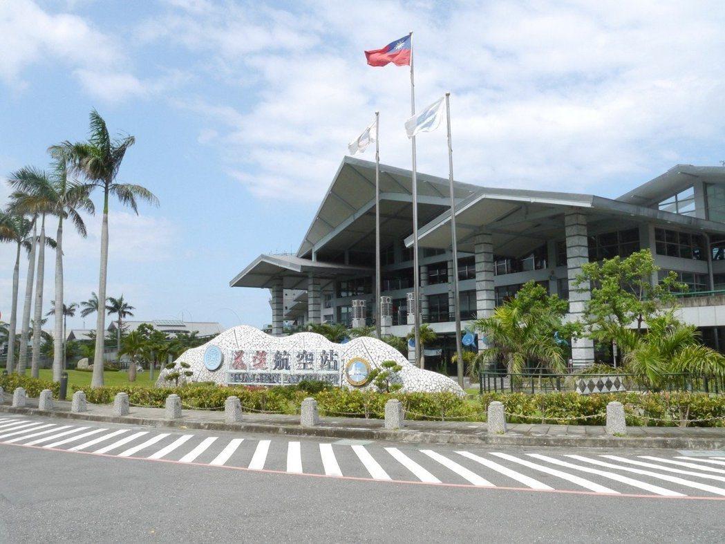 花蓮航空站外觀。 圖/聯合報系資料照片