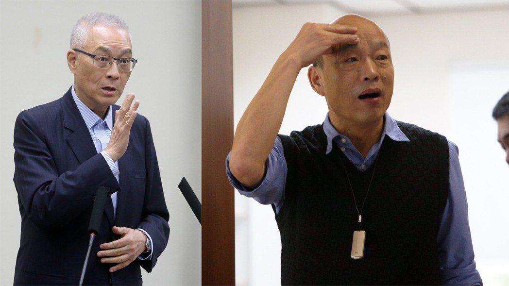 吳敦義、韓國瑜。圖/聯合報系資料照