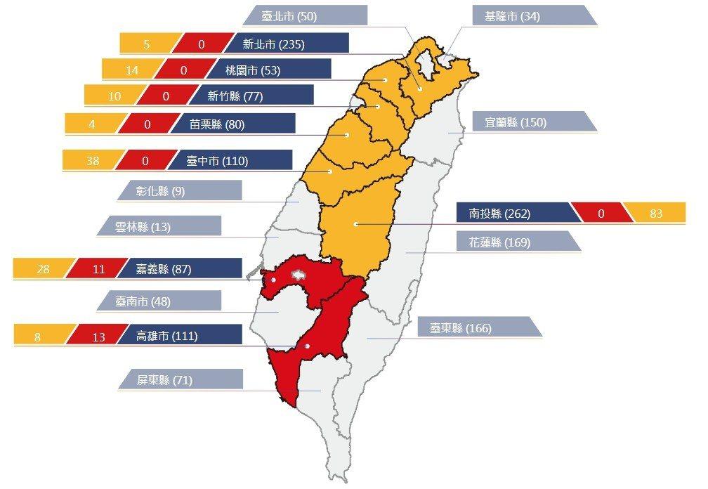 土石流紅黃色警戒區示意圖。 圖/防災資訊網