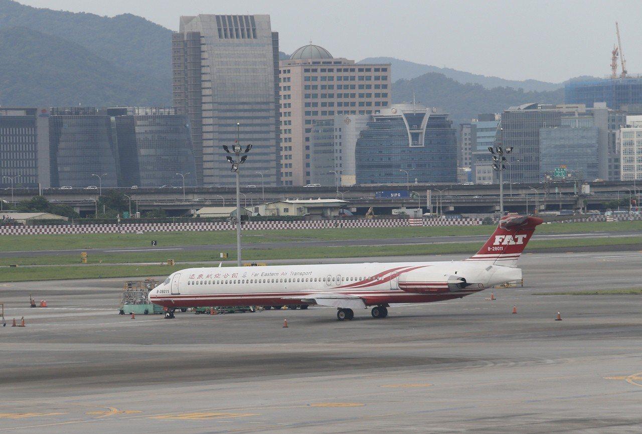 圖為停在松山機場的遠航飛機。聯合報系資料照片/記者許正宏攝影