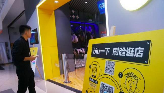 無人商店的刷臉進場,是結合人工智慧AI的新科技,一度被宣傳成無人商店的重點。但失...