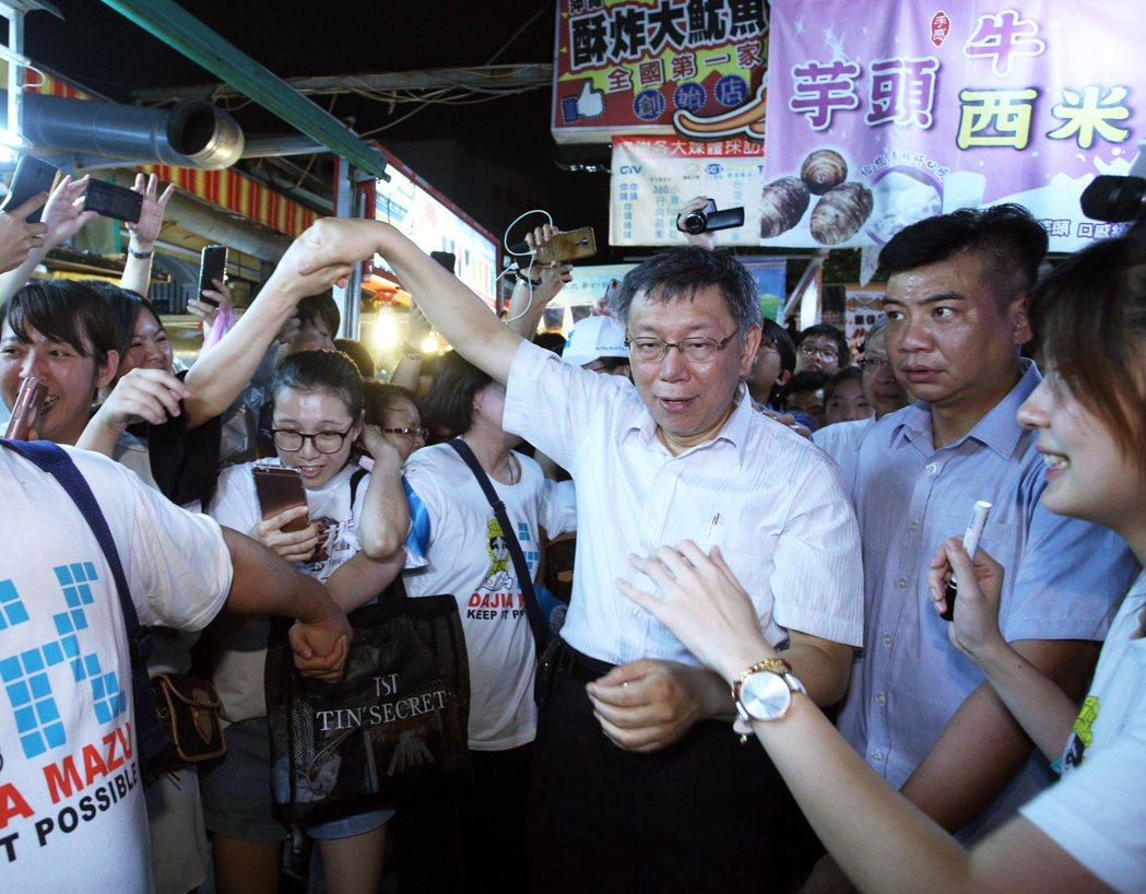 台北市長柯文哲2020到底選不選?他表示「做不做再講,凡事不一定要自己來做,但我...