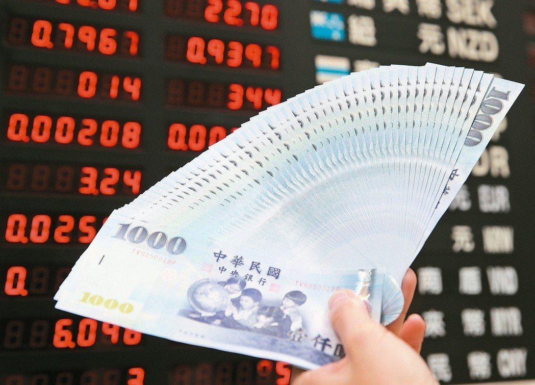 美國針對中國大陸、歐盟同時開打雙線貿易戰爭,引動全球不安,造成各市場匯率大幅波動...