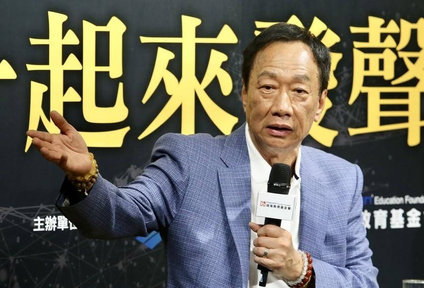 有意角逐國民黨內總統初選的鴻海集團創辦人郭台銘。 聯合報系資料照/記者許正宏攝影